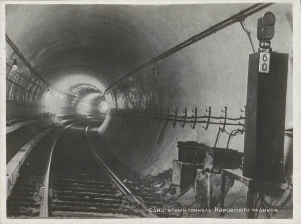 Image d'un tunnel du métro de Moscou en 1930-1935